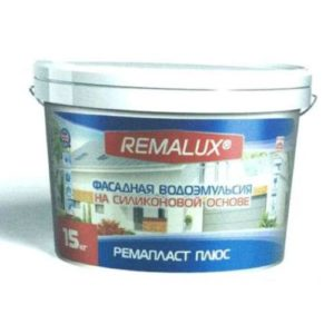 REMALUX эмульсия ремапласт 15 кг в Шымкенте