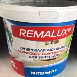 REMALUX эмульсия интерьер 2 20 кг в Шымкенте