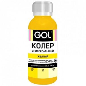 GOL желтый 50 Колер в Шымкенте