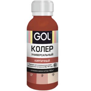 GOL кирпичный 54 Колер в Шымкенте