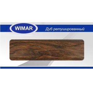 Плинтус WIMAR 816 Дуб ретуширован в Шымкенте
