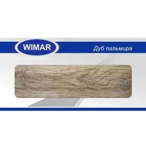 Плинтус WIMAR 825 Дуб пальмира в Шымкенте