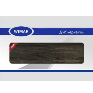 Плинтус пвх WIMAR Дуб черненый в Шымкенте